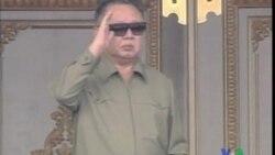 2011-09-09 粵語新聞: 金正日父子出席北韓閱兵