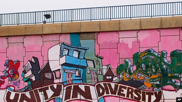 Unity in Diversity mural in Dakar, Senegal