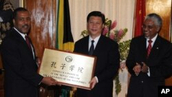 2009年2月12日,时任中国国家副主席的习近平在牙买加金斯顿出席西印度大学莫尼分校的孔子学院授牌仪式。