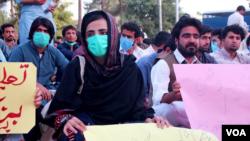 بلوچستان کے طلبہ حکومت سے ناراض کیوں؟