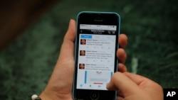 El servicio de Dataminr descubre patrones de información transmitidas diariamente a través de Twitter.