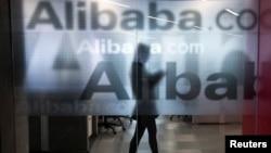 2014年4月23日杭州郊区阿里巴巴公司总部玻璃门后的员工