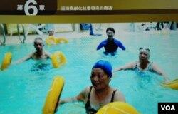 港府公佈最新人口政策諮詢文件指出,香港人口老化速度加快