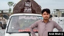عرب شاہ نے گاڑی لڑکیوں کی تعلیم کے لیے سرگرمنوبیل انعام یافتہ ملالہ یوسف زئی کے مالی تعاون سے خریدی ہے۔