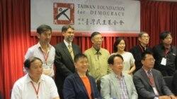 30年前,台湾声援六四民主 30年后,台湾捍卫自身民主