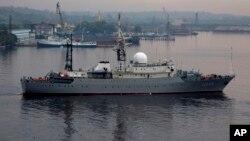 La nave es capaz de interceptar comunicaciones y esta armada con misiles, patrulló en aguas internacionales a la altura de Delaware.