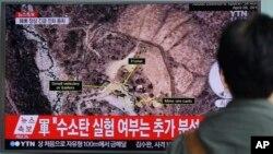 Un locutor de la estación de televisión estatal norcoreana KCNA leyó un comunicado confirmando el ensayo nuclear exitoso del viernes.