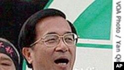 前台湾总统陈水扁涉贪被判无期徒刑