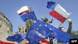 У Варшаві говоритимуть про перспективи України в ЄС