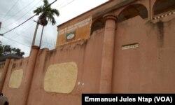 Siège de l'Alliance des forces progressistes, parti de l'opposition au Cameroun, le 7 septembre 2017. (VOA/Emmanuel Jules Ntap)