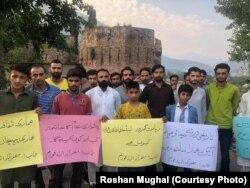 تاریخی قلعے کی مرمت و بحالی کے لیے ایک مظاہرہ