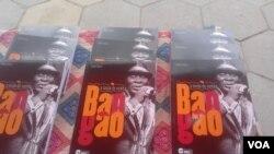 """Livro de Daniel Vieira: """"Bangão, a Lenda do Semba"""""""