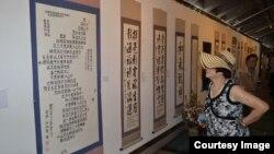 지난 20일부터 오는 25일까지 서울 메트로미술관에서 제 28회 함경남도 예술대전 전시회가 열리고 있다. 사진 제공 = 함경남도 예술인협회.
