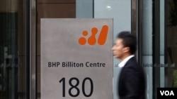 Pintu depan kantor pusat BHP Billiton, salah satu perusahaan tambang Australia terbesar, di pusat kota Melbourne. (foto: dok)