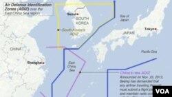 中國、南韓和日本所宣佈的航空識別區。