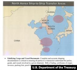 미 재무부 주의보가 공개한 주요 환적 해역. 동중국해와 러시아 인근 해역 등 4개 해역이 표시돼 있다.