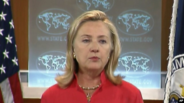 Secretary of State Hillary Clinton releases The U.S. Department of State's annual Religious Freedom Report.