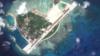 จับตา! รายงานเผยจีนติดตั้งแท่นยิงจรวดขีปนาวุธจากพื้นสู่อากาศบนเกาะในทะเลจีนใต้