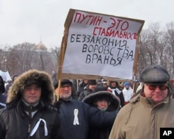 2月4日莫斯科示威者手举标语:普京-意味稳定,稳定的谎言,稳定的无法无天,稳定的贪污偷盗