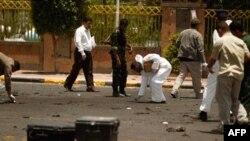Mesto napada u Jemenu