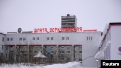 11일 폭발 사고가 발생한 러시아 코미 북부 지역의 탄광.