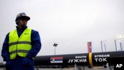 Pripreme za izgradnju gasovoda Južni tok, od koga se odustalo. (AP Photo/ Marko Drobnjakovic)