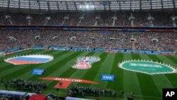 گوشۀ از مراسم افتتاحیۀ جام جهانی فوتبال ۲۰۱۸ روسیه در ستدیوم ورزشی شهر مسکو