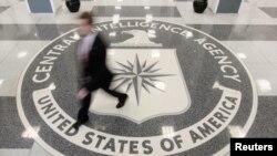 Según las investigaciones, el plan incluía el uso de un versión más indetectable del explosivo.