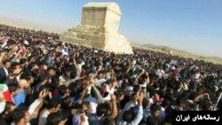تصویری از تجمع برگزار شده در مقبره کوروش، پادشاه هخامنشیان در پاسارگاد استان فارس