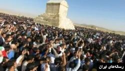در هفتم آبان حضور هزاران نفر در پاسارگاد، مسئولان را غافلگیر کرد.