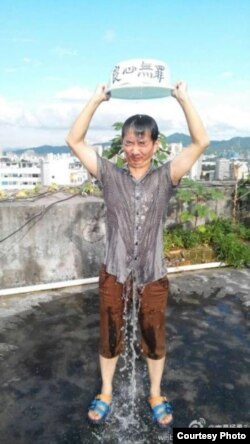 网友参与声援良心犯的冰桶挑战行动 ( 网络图片 )
