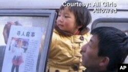 中國繼續面臨人口販賣執法漏洞