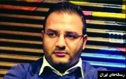 مسعود باباپور، فعال سیاسی و زندانی سیاسی سابق
