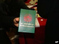 證明西藏人身份的綠皮書