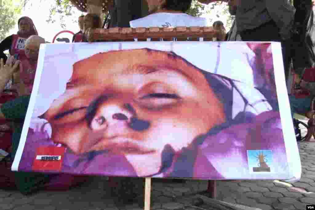 ڈرون حملے سے متاثر ہونے والے بچے کی تصویر