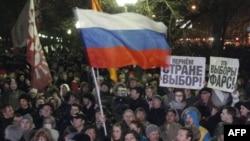Ռուսաստանի իշխանությունները ձերբակալել են Պուտինին քննադատողներին