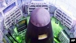 SAD objavile broj nuklearnih glava u svom arsenalu