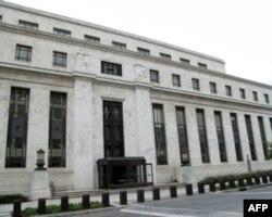 美国联邦储备委员会大楼