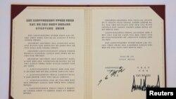 Документ, підписаний Трампом і Кімом на зустрічі в Сінгапурі