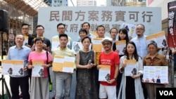香港一地兩檢關注組「遍地開花」街站啟動禮。(美國之音湯惠芸)