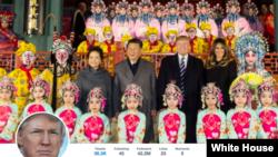 川普总统的推特账号顶部图片换上了故宫合影