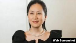 Bà Mạnh Vãn Chu, lãnh đạo Công ty Huawei của Trung Quốc.