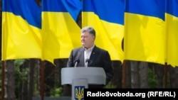 Petro Poroshenko.