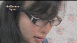 Pakistani Acid-Attack Victim Enjoys New Life in Texas