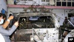 Carro com explosivos atacado por drone americano, 29 de Agosto de 2021