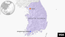 Jangseong County, South Korea