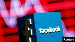 El gigante de las redes sociales registró su peor pérdida en cuatro años. Lunes, 19 de marzo de 2018.