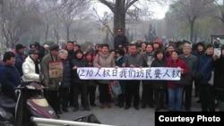 12月8日,天津120访民聚会要人权,要求释放巩进军 (六四天网)