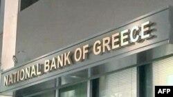 Ngân hàng quốc gia Hy Lạp