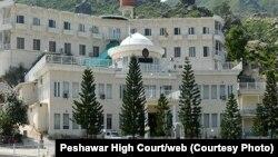 پشاور ہائی کورٹ ۔ فائل فوٹو